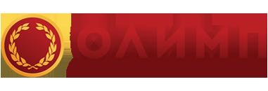 Букмекерская контора олимп новосибирск [PUNIQRANDLINE-(au-dating-names.txt) 61