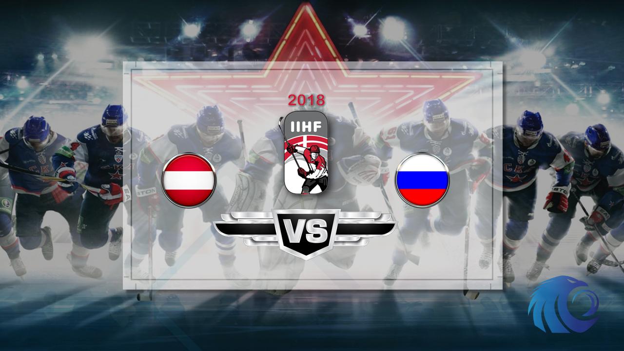 На 2018 по хоккею прогнозы россия чм