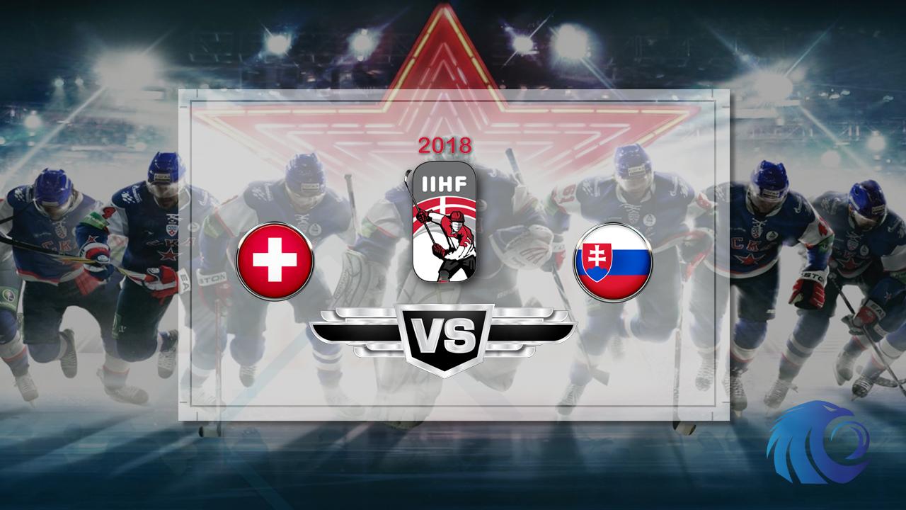 Ставки на матч Швейцария – Словакия, Чемпионат мира по хоккею 2018