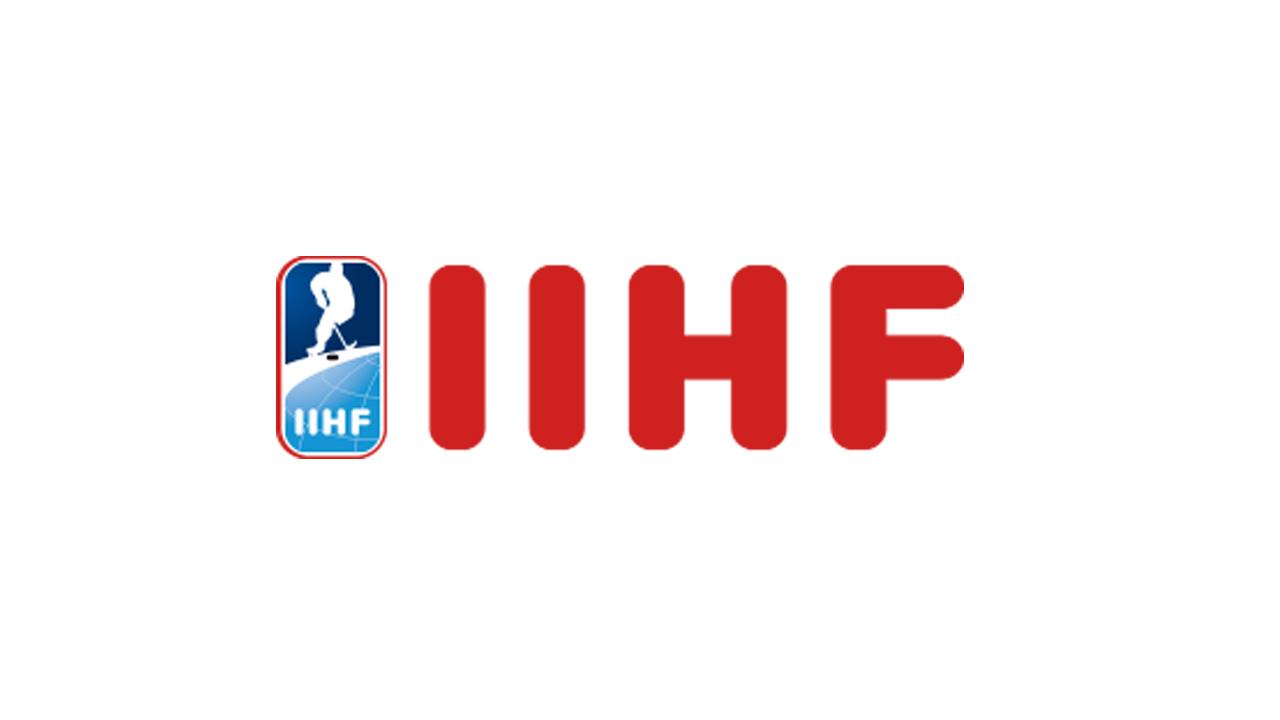 Ставки на хоккей чемпионат мира ibu расписание 2015