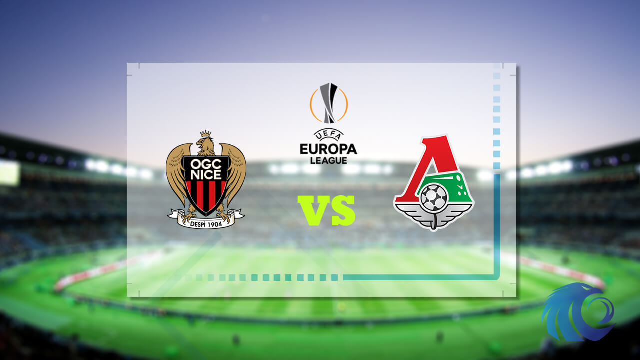 Ницца – Локомотив. Прогноз матча плей-офф Лиги Европы