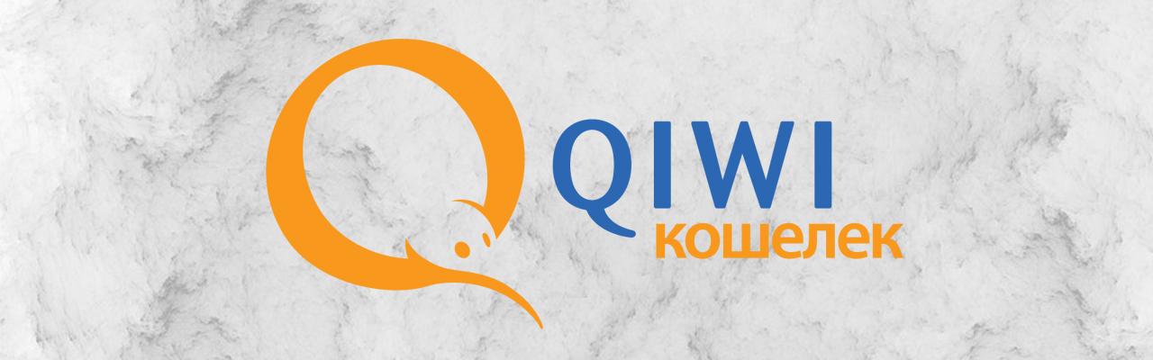 Букмекерская контора пополнение qiwi