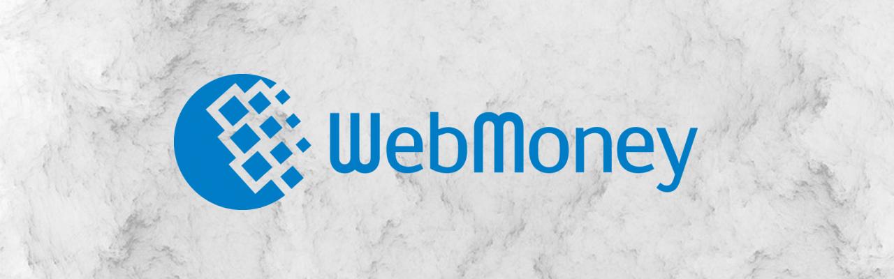 букмекеры с вебмани